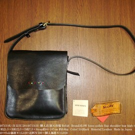 SLOW - bono polish flap shoulder bag high type