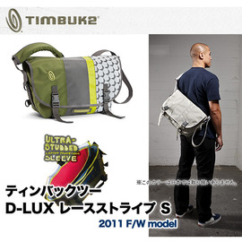 Timbuk2 - D-LUX RACE STRIPES S