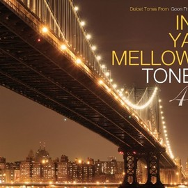 Various Artists - IN YA MELLOW TONE 4