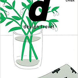D&DEPARTMENT PROJECT - d design travel CHIBA