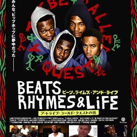 マイケル・ラパポート - 「Beats Rhymes & Life: The Travels Of A Tribe Called Quest」