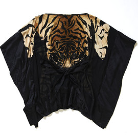 Chloe - Tiger Embroideried Pull Over