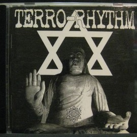 Various Artists - Terro-Rhythm #4