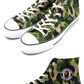 A BATHING APE - ABC CANVAS APE STA HI GREEN