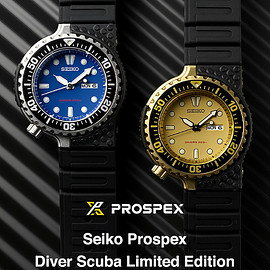 SEIKO - Seiko Prospex Diver Scuba Limited Edition Produced by GIUGIARO DESIGN