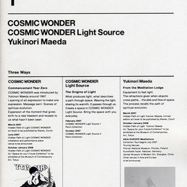 Nieves - COSMIC WONDER FREE PRESS 1