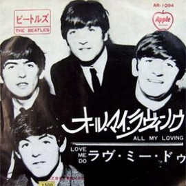 The Beatles - All My Loving  Ep