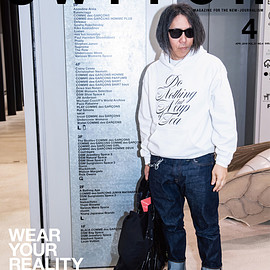 SWITCH PUBLISHING - SWITCH Vol.37 No.4 特集 WEAR YOUR REALITY 藤原ヒロシ at DOVER STREET MARKET GINZA