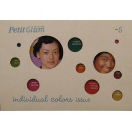 Petit Grand Publishing - Petit Glam no.5