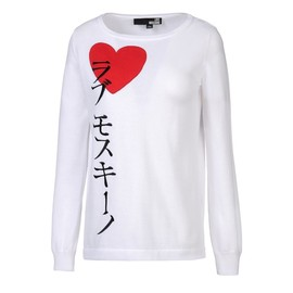 LOVE MOSCHINO - SS2014 Long sleeve jumper