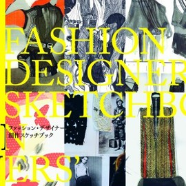 "HYWEL DAVIES ""FASHION DESIGNERS' SKETCHBOOK""  - ""FASHION DESIGNERS' SKETCHBOOK"" (P‐Vine BOOKs)"