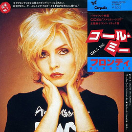 Blondie - Call Me 7""