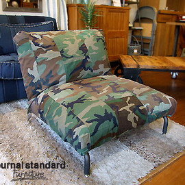 Journal Standard Furniture - RODEZ CHAIR Camoflage Patch