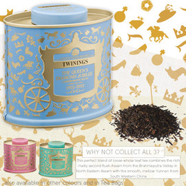 Twinings - Diamond Jubilee Loose Leaf Tea Blend - Blue
