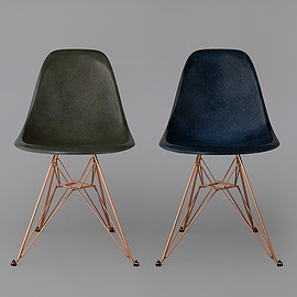 GS Fiberglass Arm Shell Rocker Chair by Modernica
