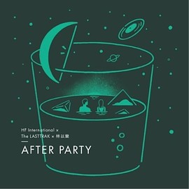 HF International, The LASTTRAK, 林以樂 - AFTER PARTY