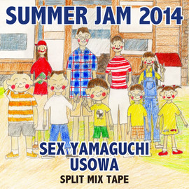 SEX山口 & USOWA from SIMILAB - Summer Jam 2014