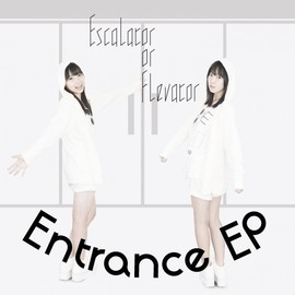 Escalator or Elevator - Entrance EP