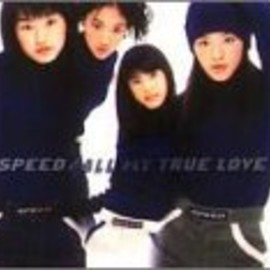 SPEED - ALL MY TRUE LOVE