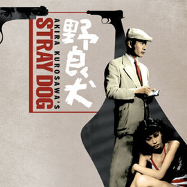 黒澤明, Akira Kurosawa - Stray Dog 野良犬 Nora inu The Criterion Collection