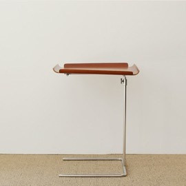 Herman Miller - Tray Table