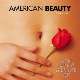 Sam Mendes - AMERICAN BEAUTY