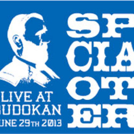 SPECIAL OTHERS - SPE SUMMIT2013 会場限定タオル
