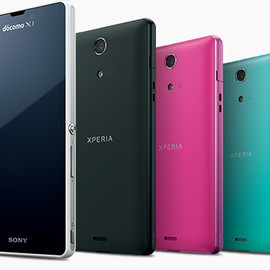 docomo - Xperia A (SO-04E) by Sony Mobile Communications