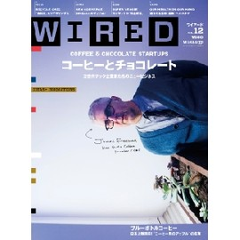 WIRED VOL.12(ワイアード)