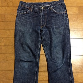 Maison Martin Margiela 10 - 99SS 10 FIRST DENIM FLARE