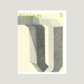 WALL - hinism 5号