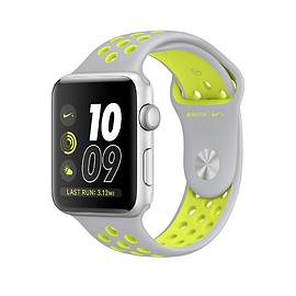 Apple, NIKE - WATCH Nike+ Series 2: Silver Aluminum Case