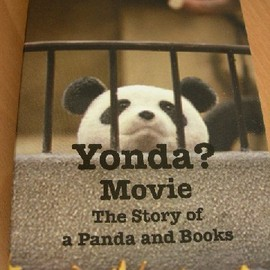 新潮社 - Yonda Movie The Story of a Panda and Books