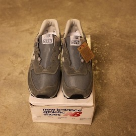 New Balance - Made in UK 576