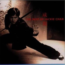 JACKIE CHAN - THE BEST OF JACKIE CHAN