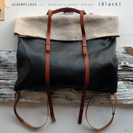 scrumpcious - Leather Nap Sac 2013