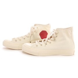 CONVERSE - ALL STAR SEALING-WAX HI
