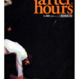 AFTER HOURS - AFTERHOURS Issue#10