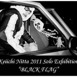 Fight Factory x Keiichi Nitta - BLACK FLAG T
