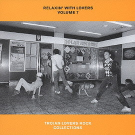 V.A. - RELAXIN' WITH LOVERS Vol.7 - TROJAN LOVERS ROCK COLLECTIONS