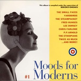 Various Artists - Moods for Moderns #1