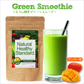 Natural Healthy Standard - <<ミネラル酵素グリーンスムージーマンゴー味>>