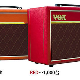 VOX - Pathfinder 10 ORANGE