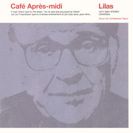 Various Artists - Café Après-midi Lilas