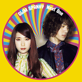 GLIM SPANKY - 【初回限定盤(CD+DVD)】 Next One