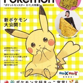 宝島社 - WE LOVE! Pokemon -BLANKET-