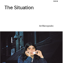 Ari Marcopoulos - The Situation