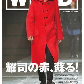 INFAS - WWD Vol.1576