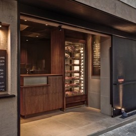 Design Eight - Butcher Store, Kamakura