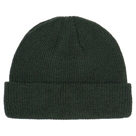 cup and cone - Super Soft Beanie - Green